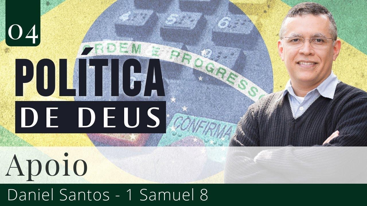 04. Apoio - Daniel Santos