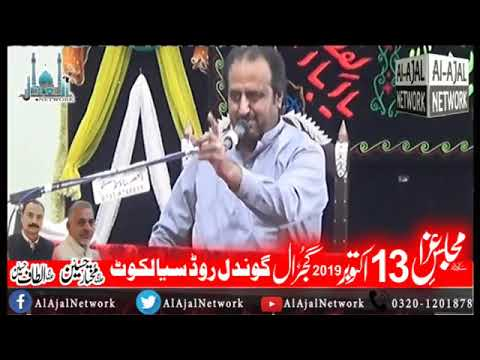Zakir Saqlain Abbas Ghallu 13 October 2019 at Gujral,Sialkot