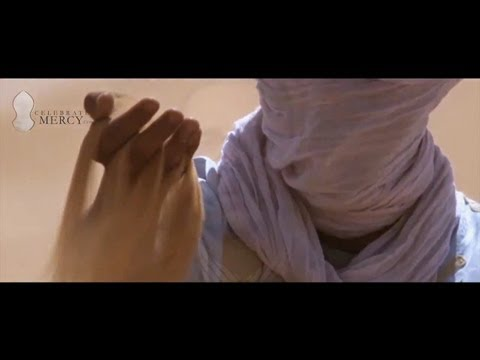 TRAILER: The Rise and Call of Muhammad ﷺ