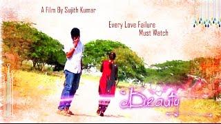 Love Failure - Beauty-Telugu Short Film (Every Love Failure Must Watch) HD