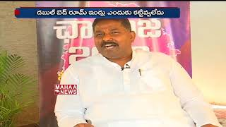 Challenge 2018 | Congress Leader Donthi Madhava Reddy Face to Face