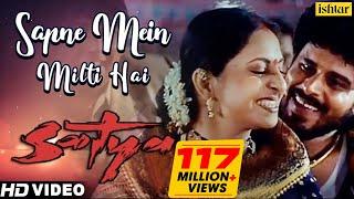 Download Lagu Sapne Mein Milti Hai - HD VIDEO | Satya | Asha Bhosle & Suresh Wadkar | Best Bollywood Hindi Song Gratis STAFABAND