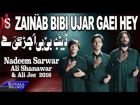 Nadeem Sarwar | Zainab Bibi Ujar Gayi Hai | 2014 video