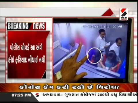 CCTV Footage of Live Robbery in ATM, Ahmedabad || Sandesh News