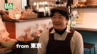 今治市シティプロモーションビデオ(3分版)