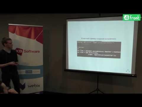 Параллельность в JavaScript