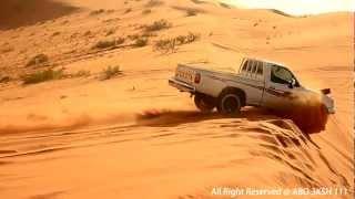 Hilux | HD | Sand Dune
