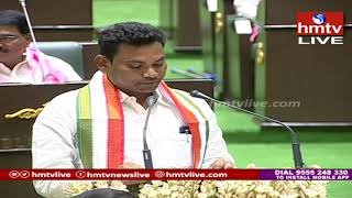 Rega Kantha Rao Takes Oath As MLA In Assembly | Telangana MLAs Oath Ceremony LIVE | hmtv