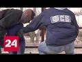 ФСБ пресекла теракт под Владимиром