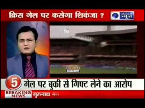 Top News of IPL Spot Fixing