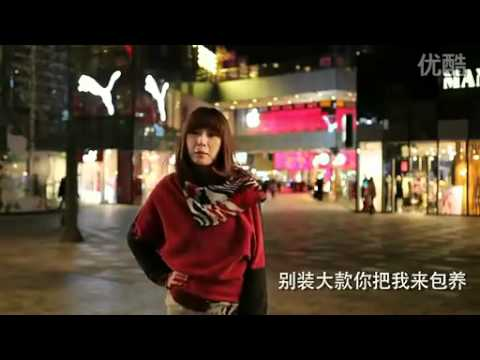 video china hooker with guys