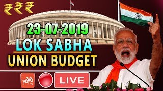 LOK SABHA LIVE : 13th Day Parliament Union Budget 2019 of 17th Lok Sabha | PM Modi | Om Birla