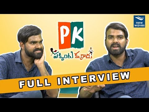 Pakkinti Kurradu Fame Chandu Sai Exclusive Interview | Comedy Web Series Telugu | New Waves