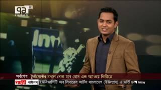 খেলাযোগ ১২ জুলাই ২০১৯   Khelajog   Sports News   Ekattor TV