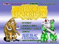 【 X68000 】 SPACE HARRIER