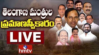 KCR Cabinet 2019 | Telangana Ministers Swearing in Ceremony LIVE | hmtv