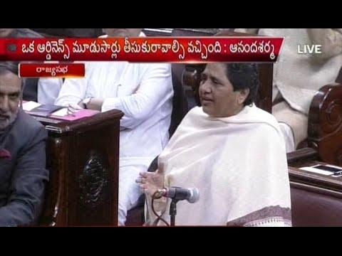 Mayawati Speech in Parliament Budget Session