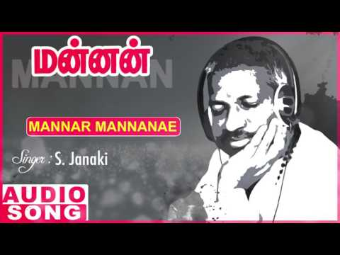 Mannar Mannanae Song | Mannan Tamil Movie Songs | Rajinikanth | Vijayashanti | S Janaki | Ilayaraja
