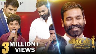 "Dhanush SHOCKED by his KUTTY Fan's ""Dai..."" - VIP Dialog 