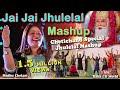 Jai Jai Jhulelal Mashup   Madhu Chelani   New Sindhi Chetichand Jhulelal Mashup Song