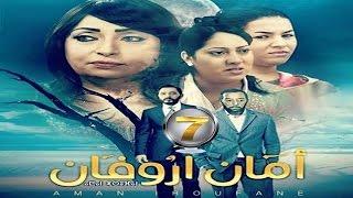 Film Aman Iroufan ep 7