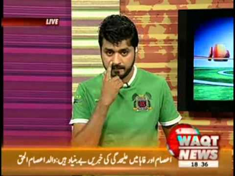 Game Beat 15 July 2012