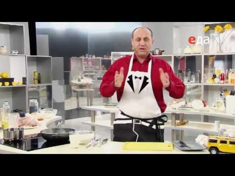 Жюльен из шампиньонов от Ильи Лазерсона / Обед безбрачия / французская кухня