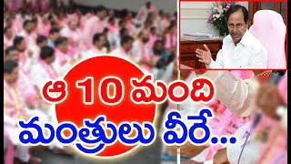 TRS Cabinet Expansion : List Of 10 TRS Leaders Inducted into the KCR's Cabinet Today
