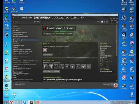 Origin взлом battlefield 3 бесплатно аккаунты.
