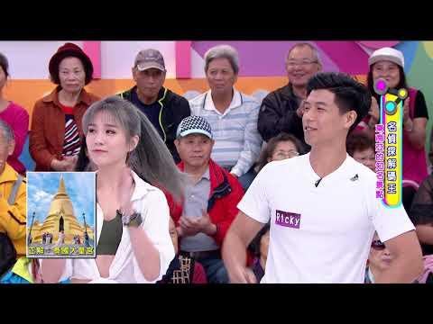 台綜-歡樂智多星-20191120  名偵探解碼王 營養滿分隊 健身狂人隊 挑戰賽