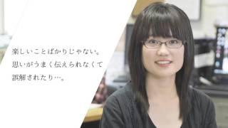 木村 夢菜篇~桜泉祭実行委員長になって