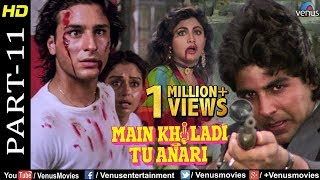 Main Khiladi Tu Anari Part -11|Akshay,Shilpa,Rajeshwari &SaifAli Khan|Bollywood Action Movie Scenes