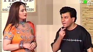 Tariq Teddy and Nargis New Pakistani Stage Drama Full Comedy Funny Clip
