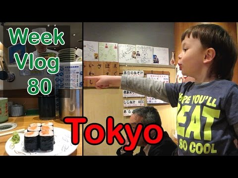 Japan vlog : Sushi train spotting in Tokyo ! - And a toddler who loves raw fish