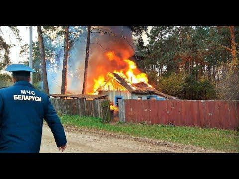 Пожар в поселке Строителей 24.10.17г.