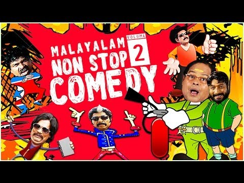 Malayalam Movies - Non Stop Comedy Vol - 2
