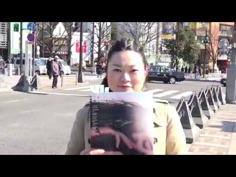 編集長・小池が『HAIR MODE』の読みどころを紹介!