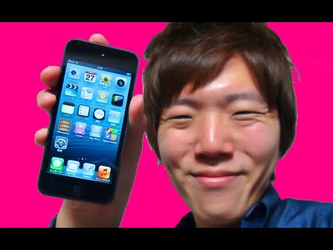 iPod touch (第5世代) をゲット!