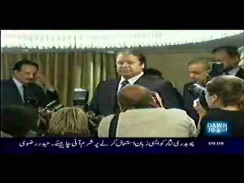Why PMLN and MQM united before election 2013.... [MUST WATCH]