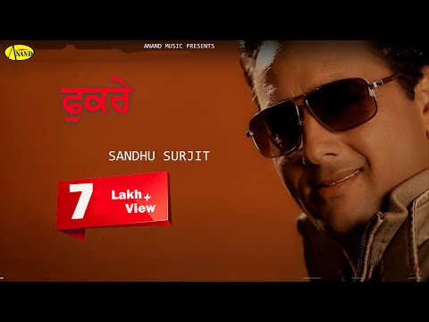 Fukrey Sandhu Surjit  Brand New Song   Official Video  2014 -...