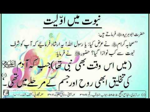 Shah-e-madina Full Naat By Saira Naseem Hd video