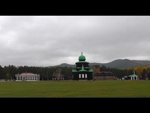Этнографический музей народов Забайкалья. Часть первая.