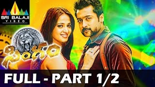 Mirchi - Singam Yamudu 2 Full Movie || Surya, Hansika, Anushka | Part 1/2 | 1080p |With English Subtitles