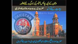 Download islamic story in urdu . Ahmed Saeed . The Message Islamic Urdu Hindi 3Gp Mp4