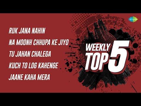 Weekly Top 5 | Ruk Jana Nahin | Na Moonh Chhupa | Tu Jahan Chalega| Kuch To Log | Jaane Kaha Mera
