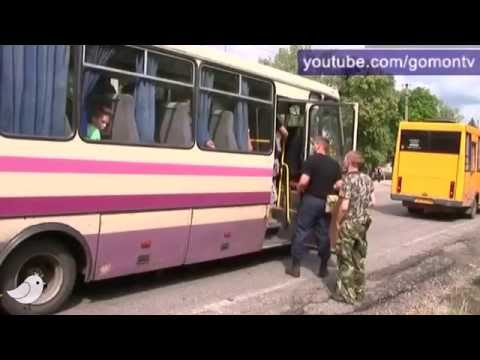 Slavyansk. Residents Evacuate to Kharkov. 11 June 2014