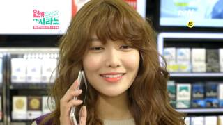 Trailer Dating Agency: Cyrano 3