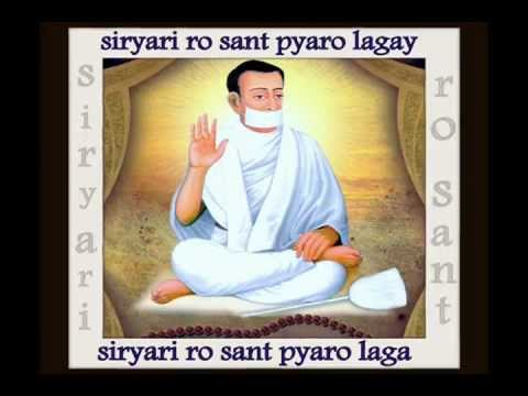 Teras Ki He Raat Jain Terapanth Bhajan video