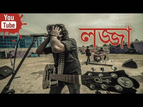 Lajja By Prithibi Hd 1080p Version video