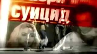 Макс Барских - SL (Сука-любовь)